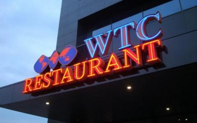 WTC neon W&O lichtreclame